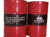 大华船用系统油3008S