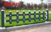 促销草坪锌钢护栏,河北草坪锌钢护栏供应出售
