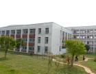 南充技师学院机电技术专业报名