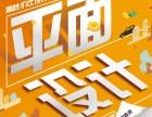 黄岛平面设计品牌logo高端设计,广告策划公司,尚鑫源