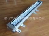 供应LED洗墙灯 大功率LED灯具  光点照明厂家直销  价格详