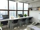 高配物业管理,南山甲级写字楼办公室出租