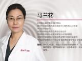 雙眼皮埋線好還是割的好 北京美天醫美馬蘭花院長