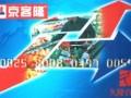 高价回收京客隆卡回收京东礼品卡回收携程任我行卡