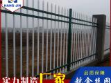 低价供应无焊接组装式围墙锌钢护栏 规格齐