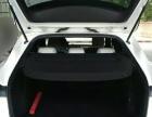 马自达CX-42016款 2.5 自动 四驱蓝天激情版 精品私家