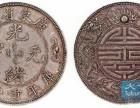 香港古钱币拍卖成交价格