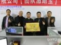 浙江杭州团队激励宝积分制管理培训9月22-23日两天一夜