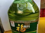 新油上市 供应  送礼专用  高档  福临门   5L一桶 好食用调和油