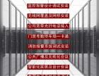 广♂州弱电施工 监控安装 网络布线 免费上门看现场报价