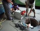 昆山玉山镇机器人检测管道 怎么收费