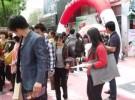 北京展会专业传单派发公司 北京展会协助 北京展会举牌