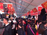 2020第17届深圳体育馆年货购物博览会