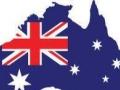 澳大利亚签证申请包走不成功不收费