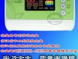 安慶太陽能熱水器智能微電腦控制器批發
