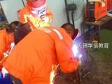 无锡锡山区安镇电焊培训,学电焊,氩弧焊,气保焊