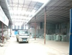 1800平米大型星棚结构厂房出租