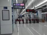 深圳保洁公司,办公室保洁