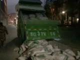 北京装修渣土清运公司 大兴区拉建筑垃圾渣土运输
