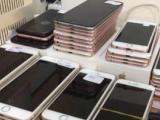 高价回收手机电脑,手机抵押,支持上门自取