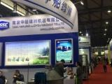 2020上海第十四届国际激光加工技术及设备展览会