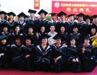 深圳公明哪里有成人高考辅导夜大自考大专本科培训
