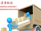三亚专业组装搬运配送网购家具承包家具卖场送货安装