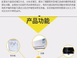 漯河超声波清洗机维修 家电免拆清洗 水管清理设备