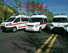 乡镇卫生院 均配备福特全顺v348重型救护车合作请咨询
