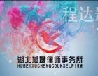 衡阳专业宣传片摄像 产品介绍片 商业活动 影视摄
