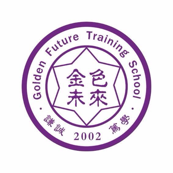 金色未来教育人力资源管理师培训怎么样?