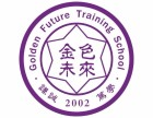 2018人力资源管理师培训学校(金色未来石家庄校区)