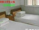 空调床位15-30单间30-88元牧歌学生公寓