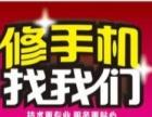 景洪东风专业维修手机,回收手机