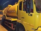 水电维修水电改造外墙水管改造公司