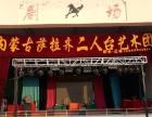 内蒙古包头市土默特右旗王雄婚庆公司