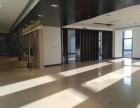 亦庄 荣华国际 正对电梯 带装修经理室 可注册