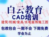 苏州3D培训,效果图制作培训,VR渲染 CAD培训