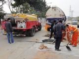 青岛市南区疏通下水道专业投下水道维修水管