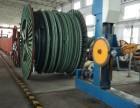 南通电缆线回收,南通回收旧电缆线,回收铜芯电缆线