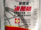 炭特灵 25%溴菌腈杀菌剂 炭疽病 藻类** 15克*40袋/盒