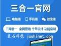 大庆网站建设 网站优化 优化低价网站搭建 微信平台