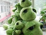 代发货 爱情公寓同款曾小贤最爱小乌龟 毛绒玩具靠垫抱枕大眼龟