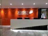 天津和平区UI设计需要学什么课程