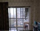 百合佳苑 单身公寓 950元带阳台