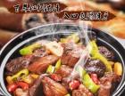 上海杨铭宇黄焖鸡米饭加盟费