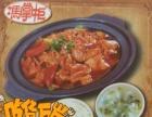 冯掌柜黄焖鸡米饭加盟 快餐 投资金额 1-5万元