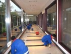 卢氏县家政保洁 开荒保洁 承接办公楼保洁托管服务