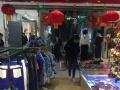 【急转】嘉祥银座三楼茶马云南专卖店特价转让。