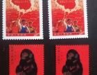 哪种邮票价值比较高?价值走势是怎么样的?收藏价值高不高?